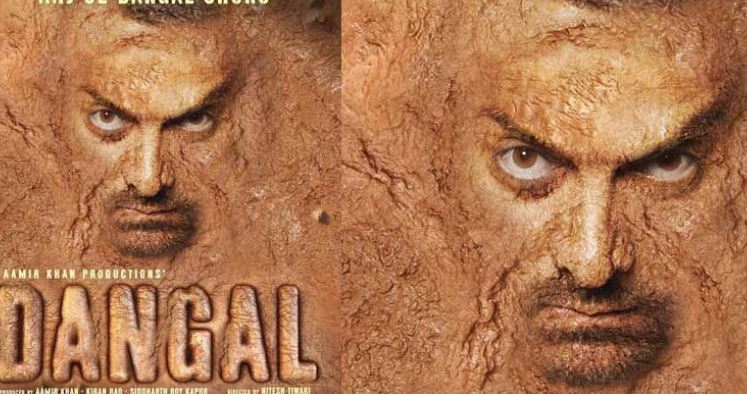 Dangal-First-look-poster