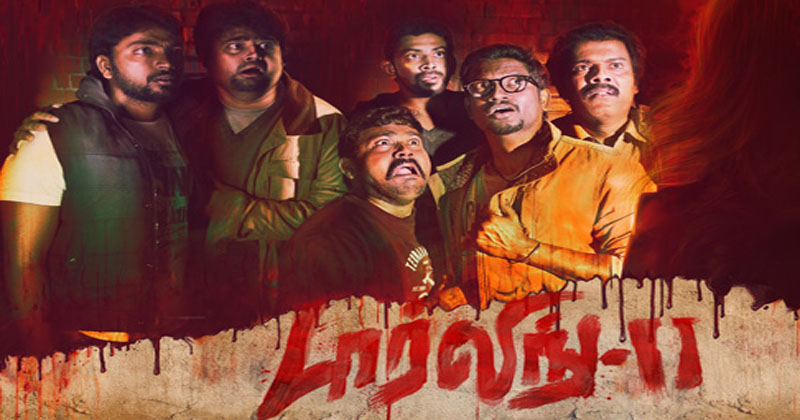 Darling 2 Movie Review & Rating