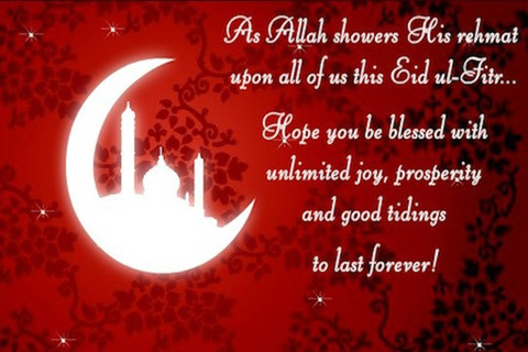 Eid-Ul-Fitr-Greetings-Message-2