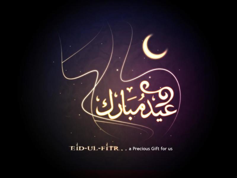 Eid-ul-Fitr-Desktop-Wallpaper-800x600