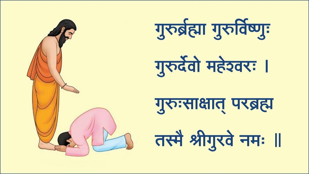 Guru Purnima 2016 Quotes, Wishes, and Thoughts in Hindi and English