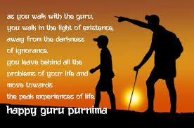 Guru Purnima 2016 Quotes, Wishes, and Thoughts in Hindi and English8