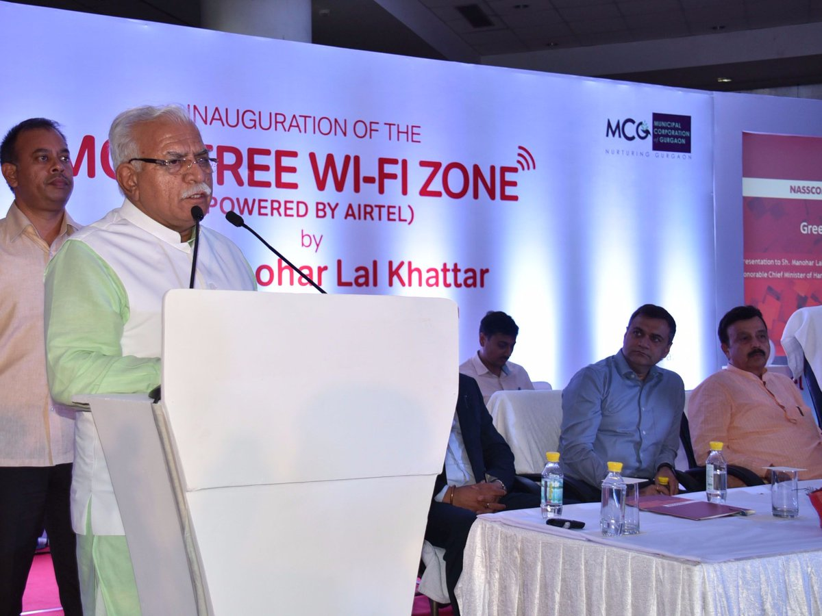 Haryana-Chief-Minister-unveiles-the-free-Wi-Fi-Zone-in-Gurugram