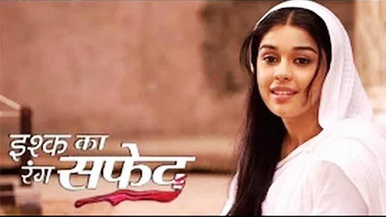 Ishq Ka Rang Safed 25th July 2016 Written Episode