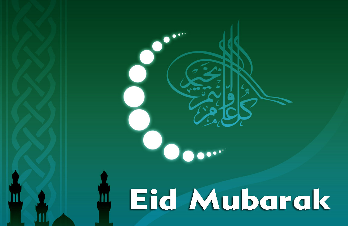 Happy eid 2018 whatsapp status wishes messages wallpapers fb dp covers islamic eid mubarak hd wallpapers m4hsunfo