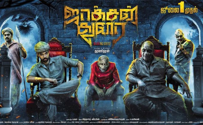 Jackson Durai Movie Review & Rating