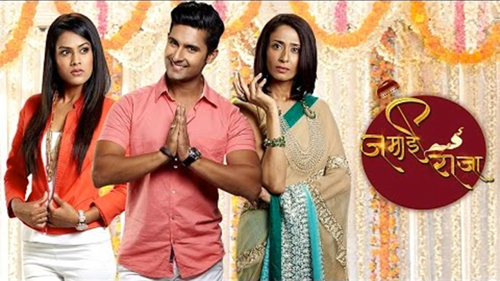Jamai Raja Today Episode Written Updates