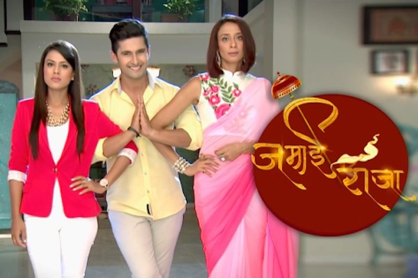 Jamai Raja Written Episode Updates