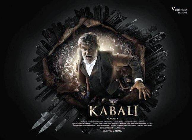 Kabali Advance Booking and Theatres List in Hyderabad, Chennai, Mumbai, Bangalore, Malaysia