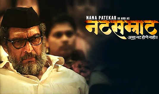 Natsamrat-Box-Office-Collection-for-1st-2nd-3rd-Day-4th-Day-1st-Weekend