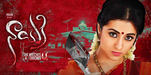 Nayaki Movie Review & Rating