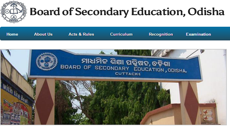 Odisha-SIOS-exam-results-2016