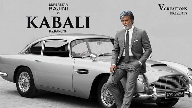 Rajinikanth's Kabali Release Date Postponed Once Again