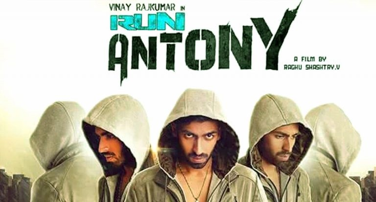 Run Antony Movie Review & Rating