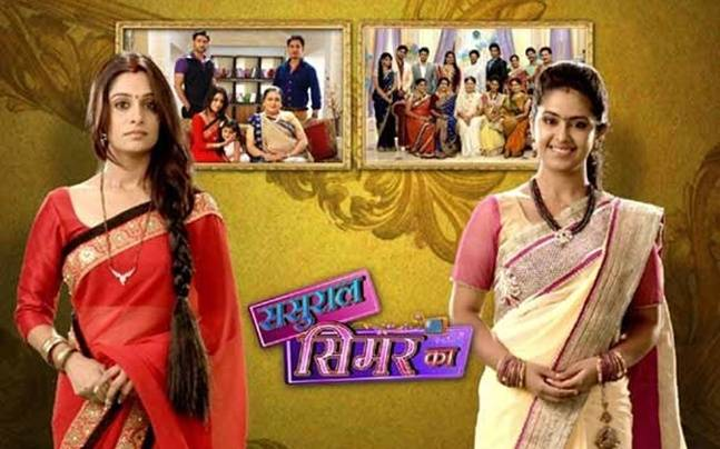 Sasuraal Simar Ka 26th July 2016 Written Episode
