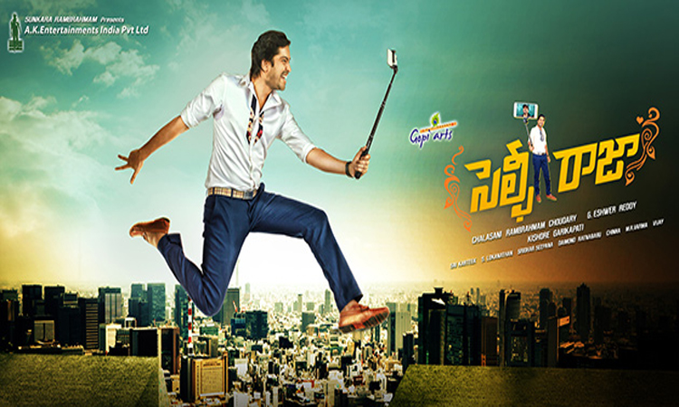 Selfie Raja Box Office Collection