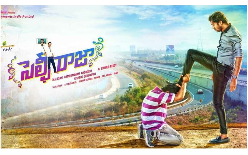 Selfie Raja Movie Review & Rating