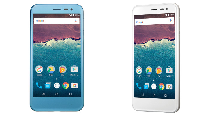 Sharp Aquos 50 SH  Japan's first Android One