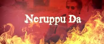 Vijay TV Kabali Neruppu Da