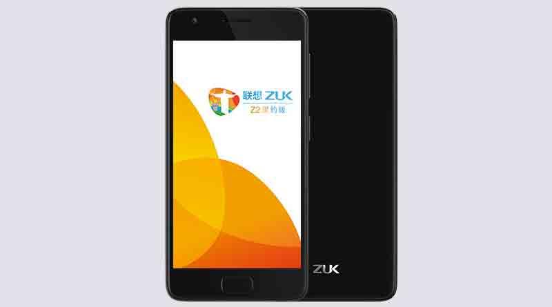 ZUK Z2 2016 Rio Edition1
