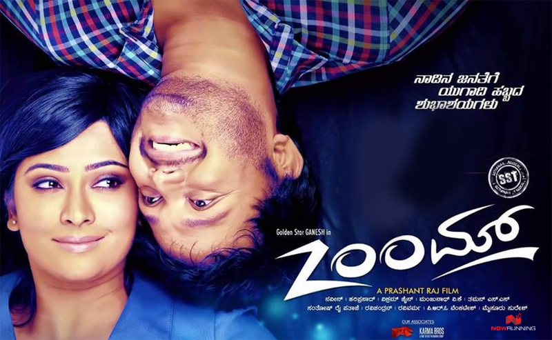 2nd Week Zoom Movie 11th Day Box Office Collection Total Business Report