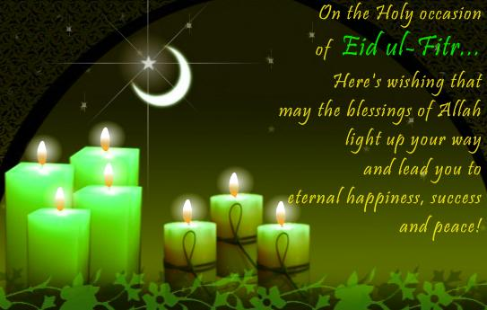 eid-ul-fitr-wallpaper-1