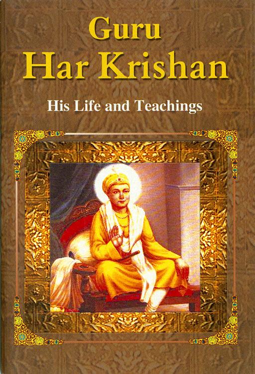 guru-har-Krishan-DG78_l