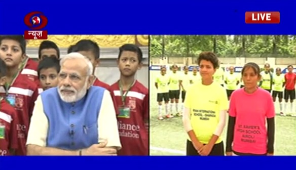 PM Modi: Interacted with Youth Students at Reliance