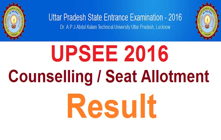 upsee-seat-allotment-result-2016