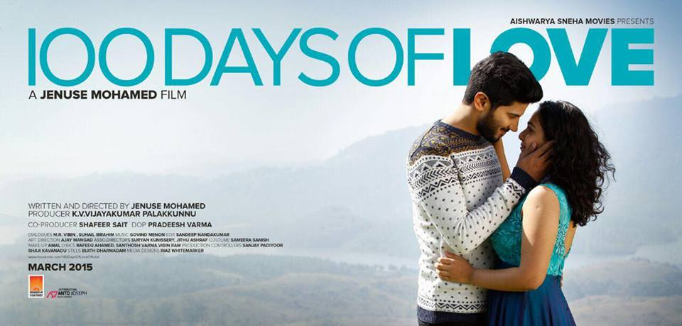100 Days of Love Box Office