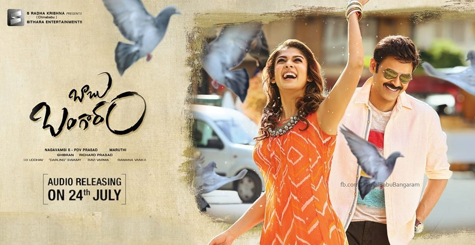 Babu Bangaram Box Office Collection