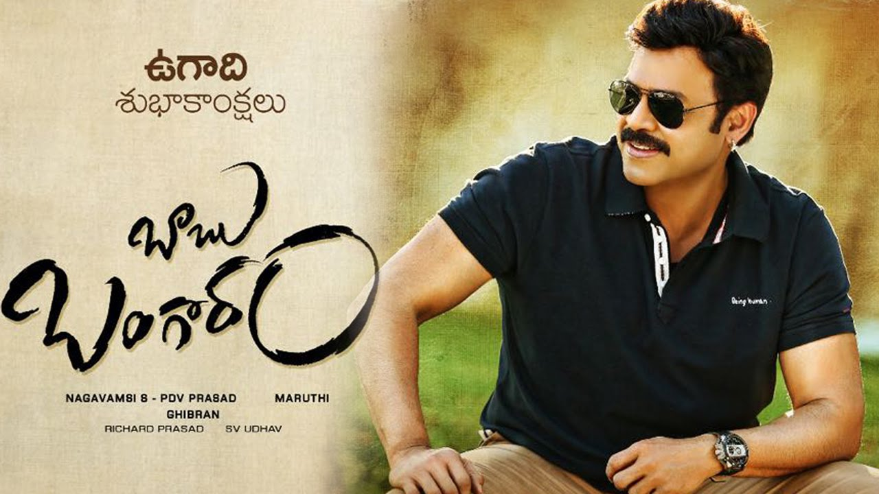 Babu Bangaram Movie Review & Rating