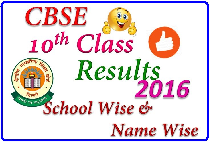 CBSE-10th-Result-2016-@-cbseresults.nic_.in-school-wise-name-wise