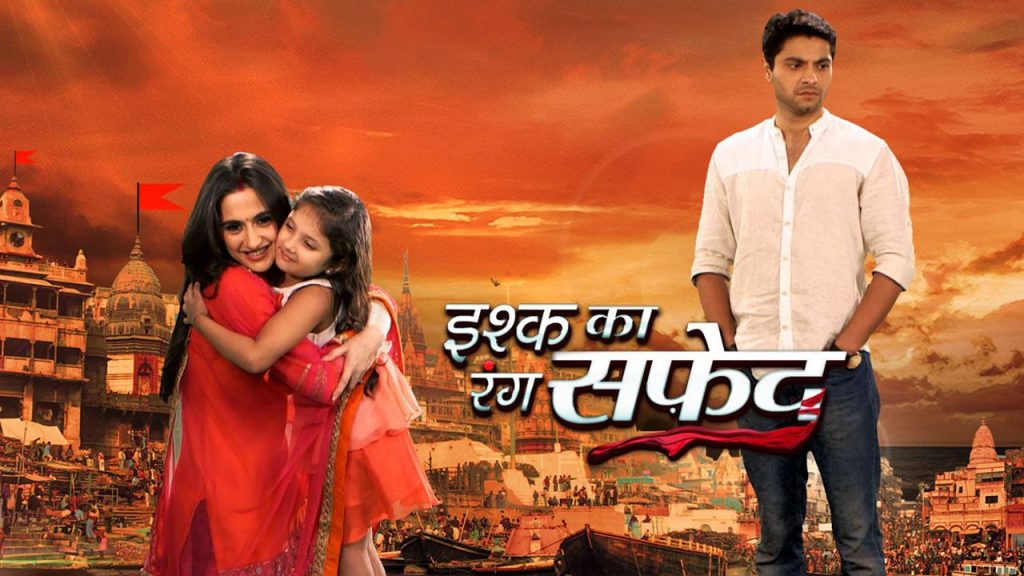 Ishq Ka Rang Safed Written Updates