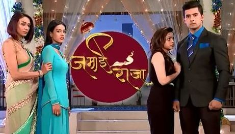 Jamai Raja 1st August 2016 Written Update