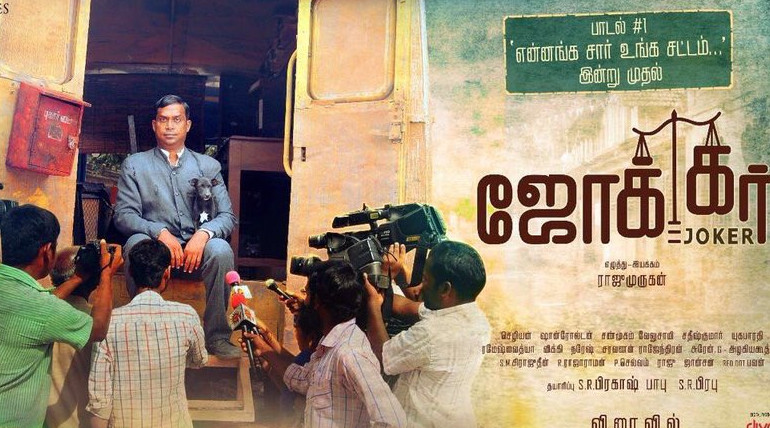 Joker-First-Look-Impressed-Dhanush-1