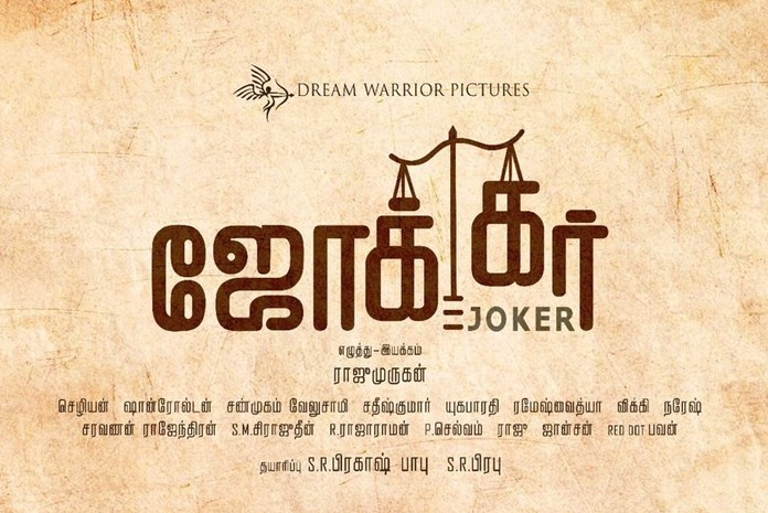 Joker Movie Review & Rating