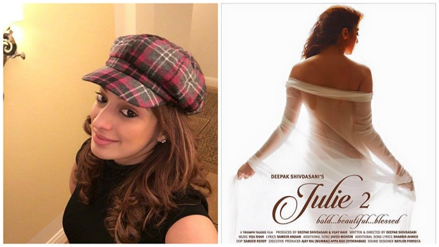 Julie 2 Box Office Collection