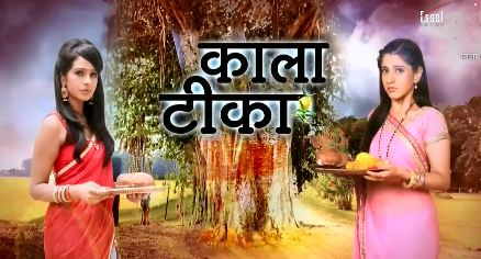 Kaala Teeka 29th August 2016 Written Update
