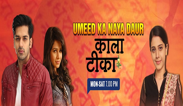 Kaala Teeka 30th August 2016 Written Update