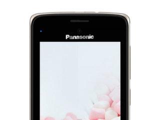 Panasonic T44 Lite