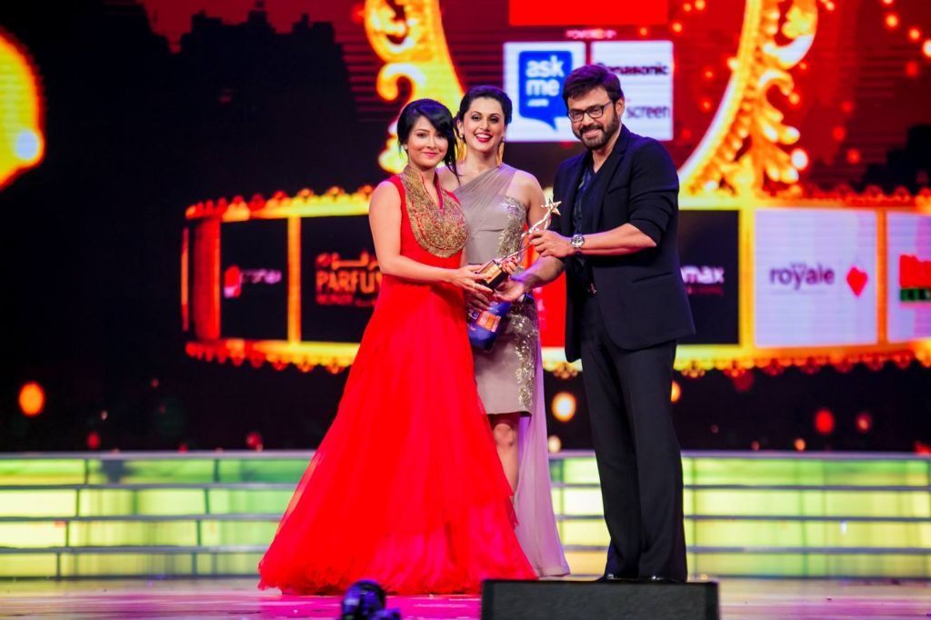 Watch Gemini TV SIIMA Awards 15th September 2018 Hd Video