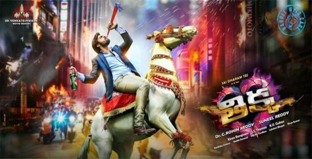 Thikka 1st Day, Day 1 Box Office Collections