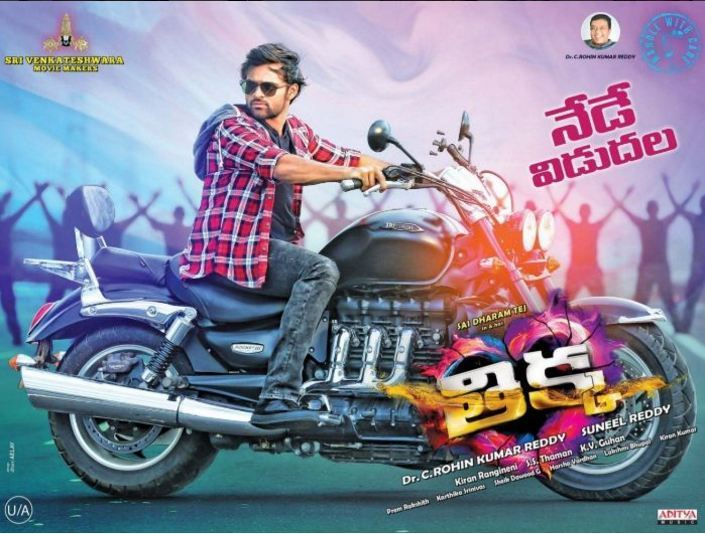Thikka 1st Day, Day 1 Box Office Collections1
