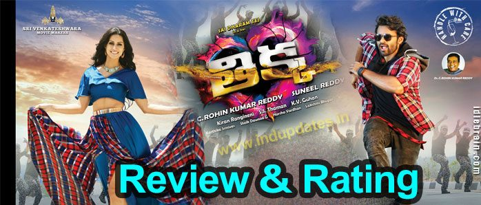 Thikka Movie Review And Rating