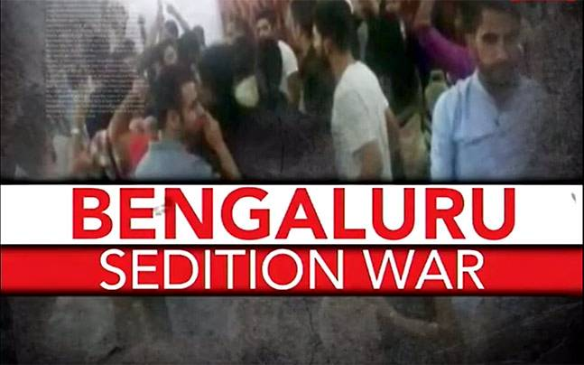 bengaluru-sedition_647_081716123637