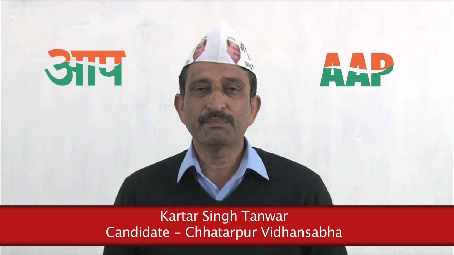 Unaccounted wealth worth Rs 130 Cr recovered from AAP MLA Kartar Singh