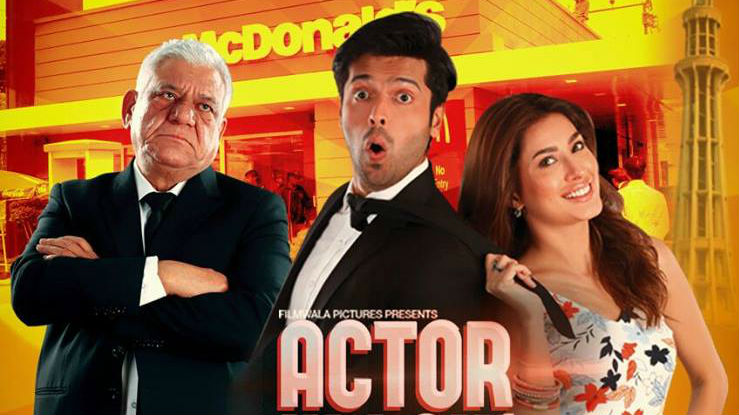 actor-in-law-box-office-collection