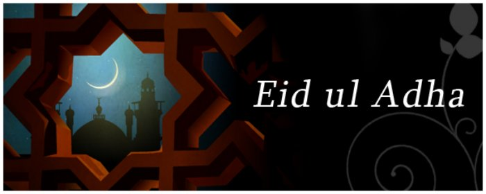 eid_ul_adha_wallpapers_20151
