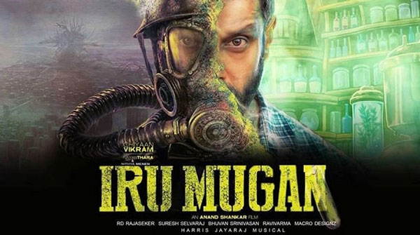 iru-mugan-box-office-collection